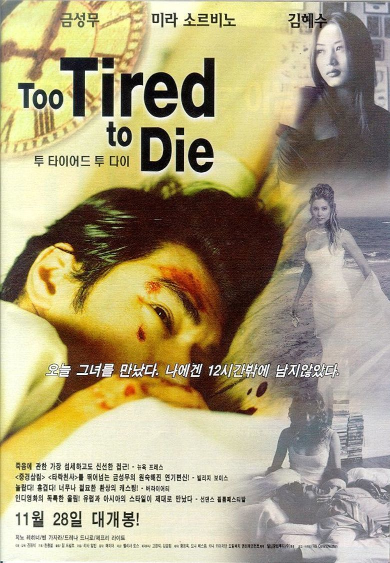 Too Tired to Die Poster