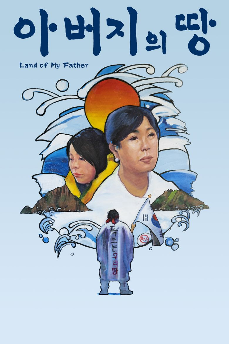 Land of My Father Poster
