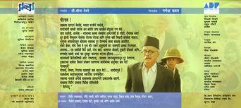 Vitti Dandu Poster