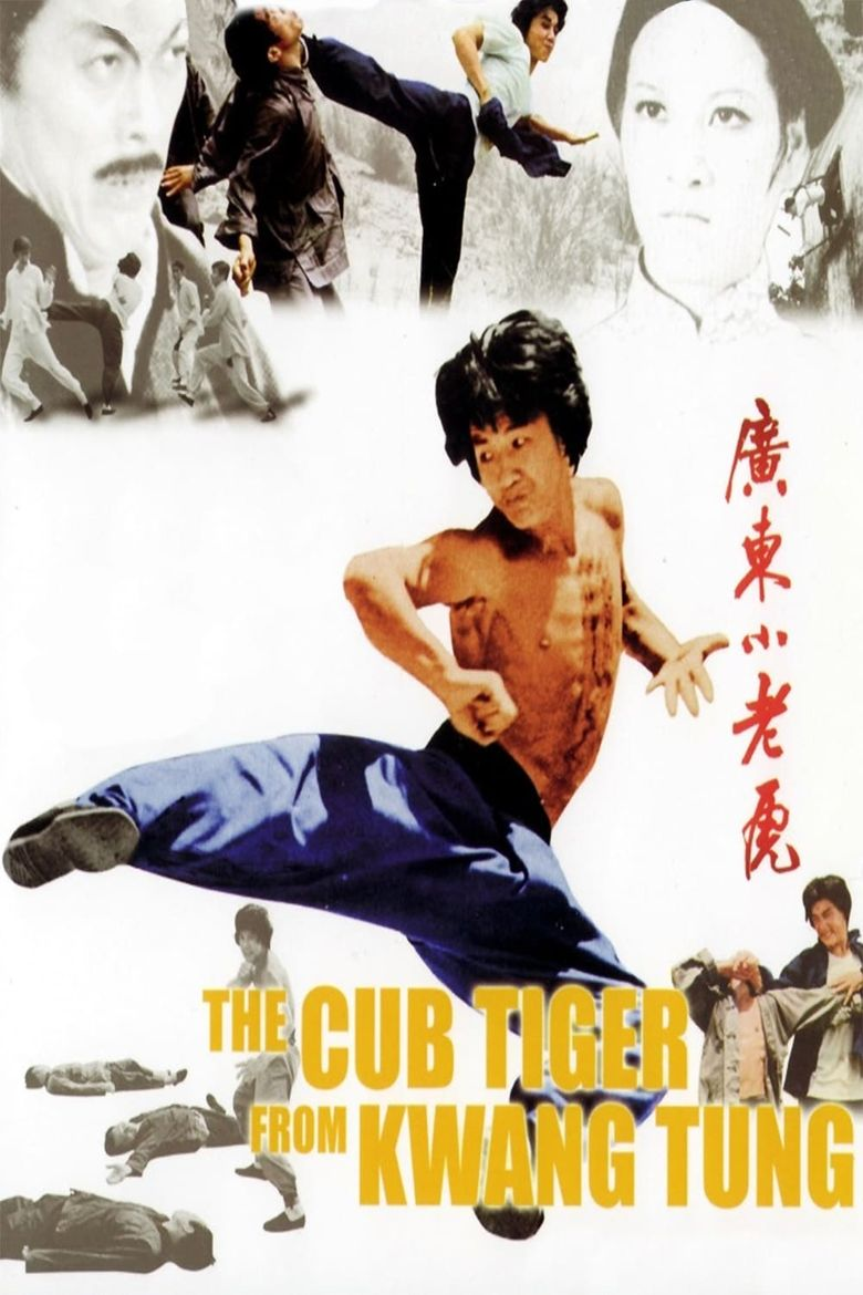 The Cub Tiger from Kwang Tung Poster