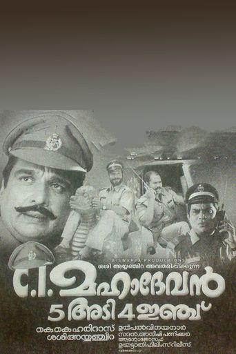 C.I. Mahadevan 5 Adi 4 Inch Poster