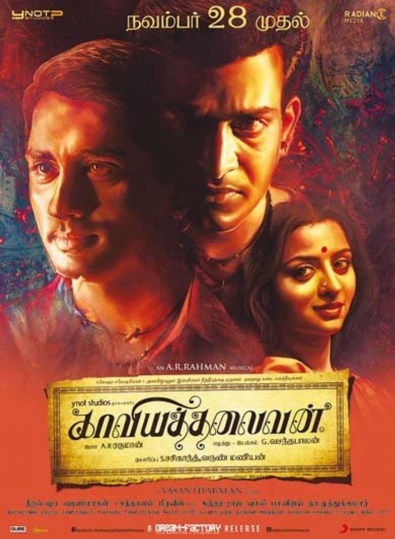 Kaaviya Thalaivan Poster