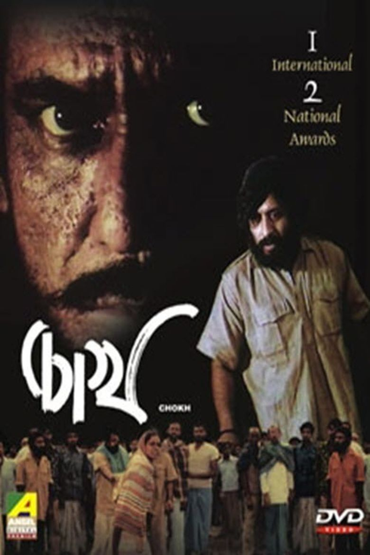 Chokh Poster