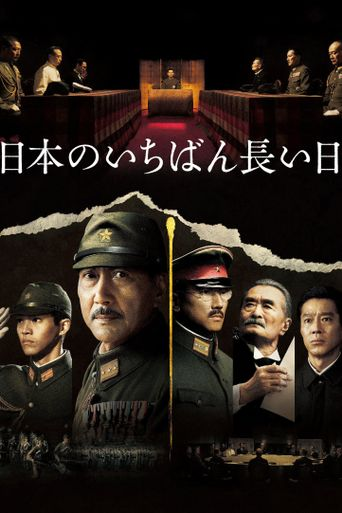 The Emperor in August Poster