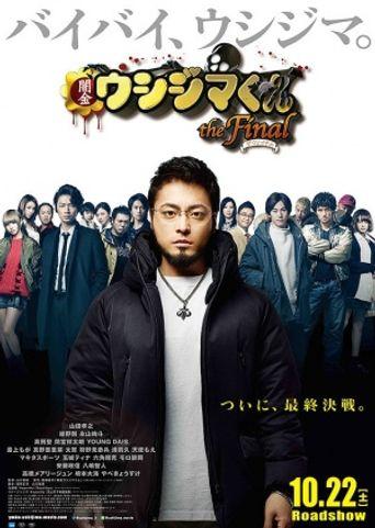 Ushijima the Loan Shark The Final Poster