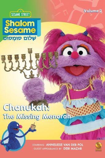 Shalom Sesame - Chanukah: The Missing Menorah Poster