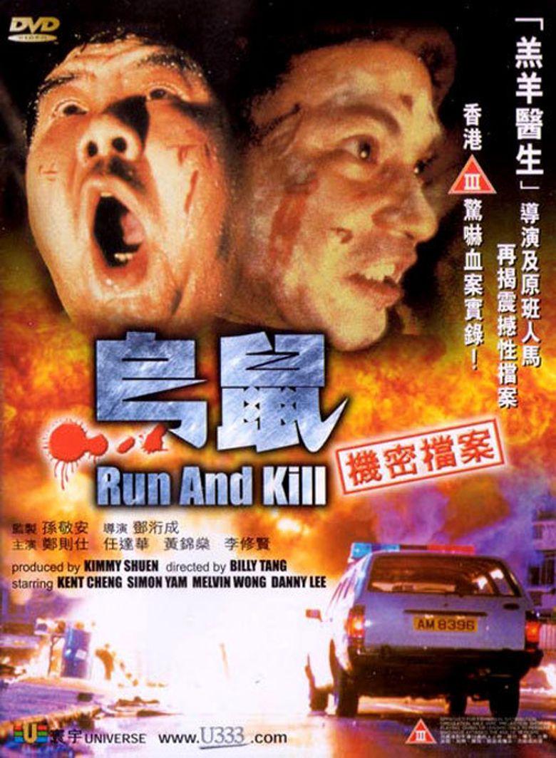 Run and Kill Poster