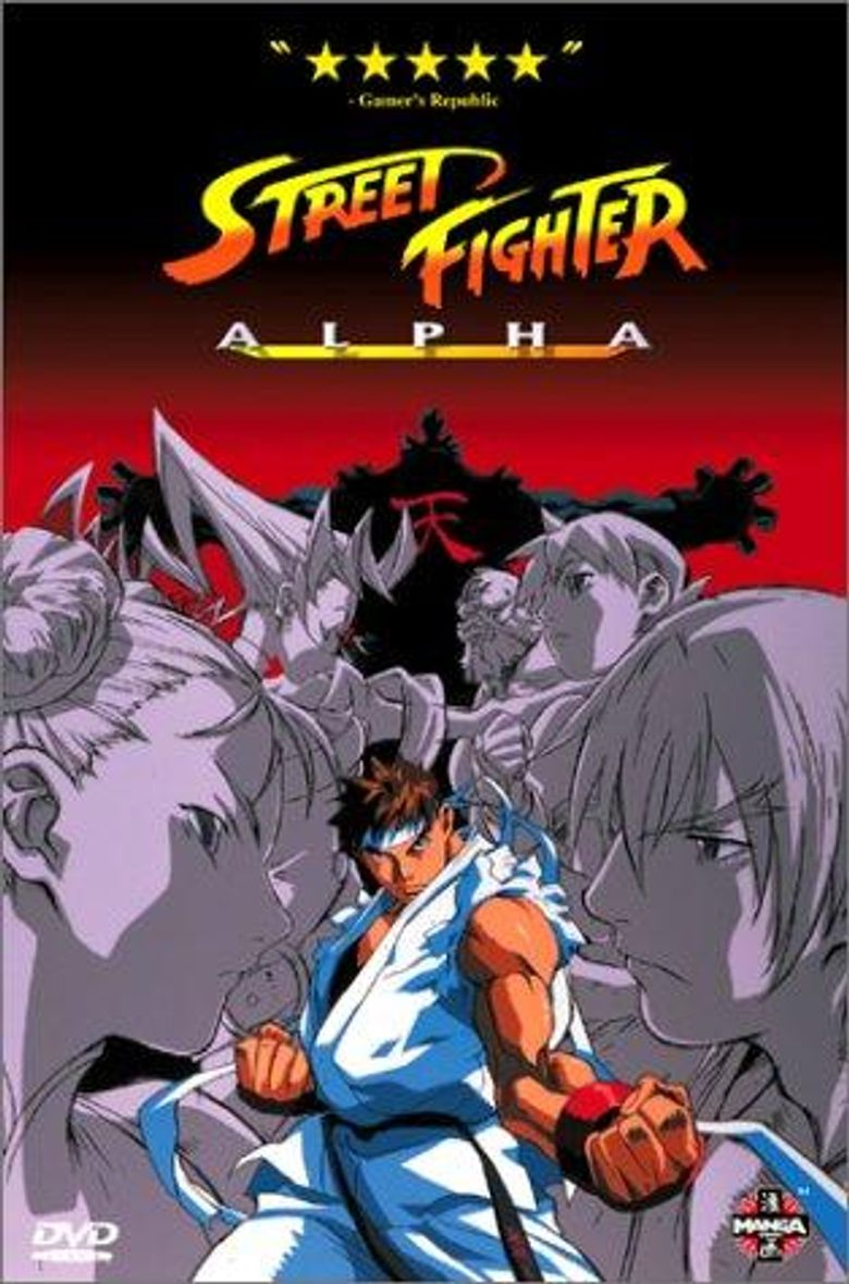 Street Fighter Alpha: The Movie Poster