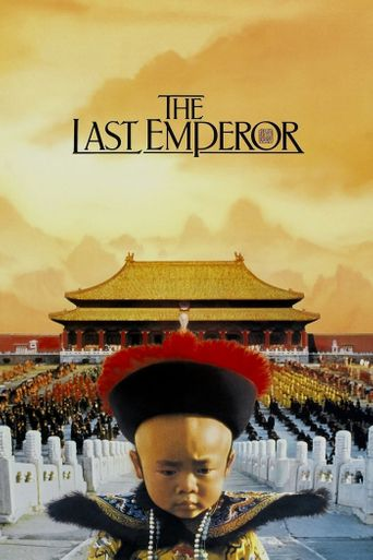 Watch The Last Emperor