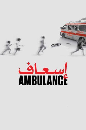 Ambulance/Gaza Poster