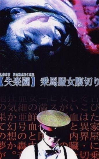 Lost Paradise: Riding Habit Harakiri Poster