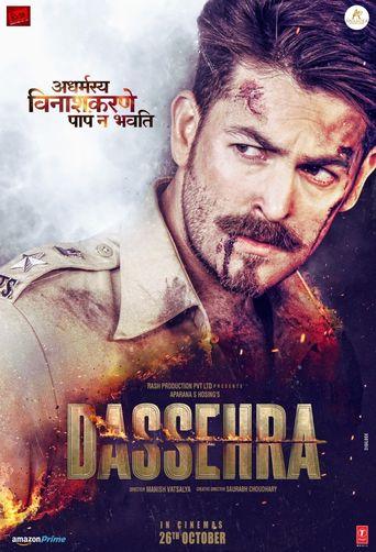 Dassehra Poster