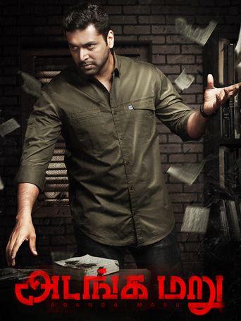 Adanga Maru Poster