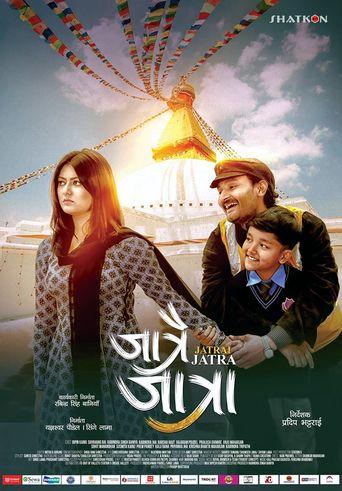 Jatrai Jatra Poster