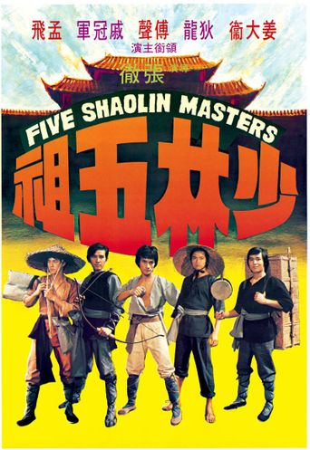 Five Shaolin Masters Poster