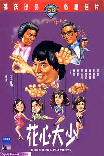 Hong Kong Playboys Poster