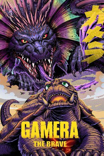 Gamera the Brave Poster