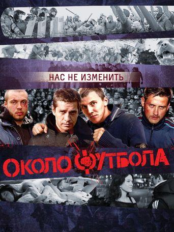 Kicking Off Poster