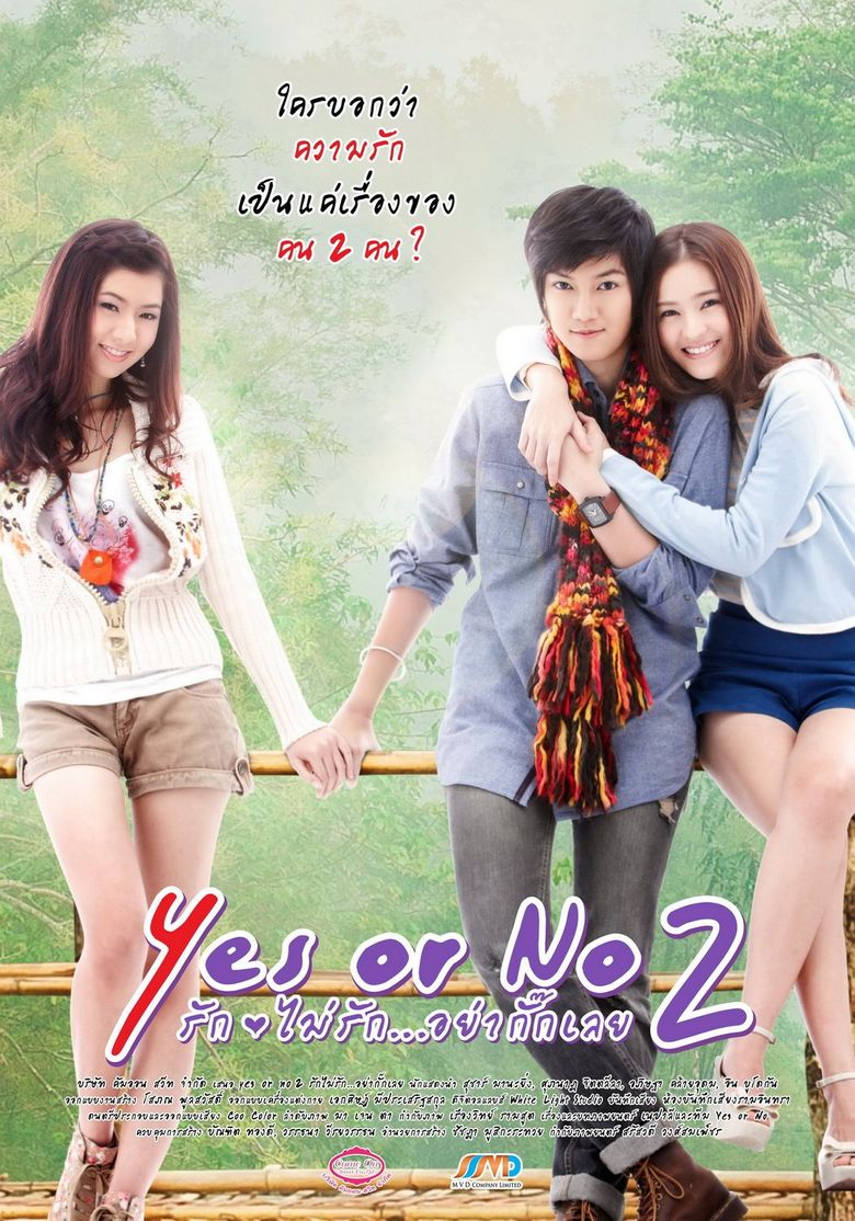 Yes or No: Come Back to Me Poster