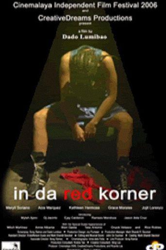 In da Red Corner Poster
