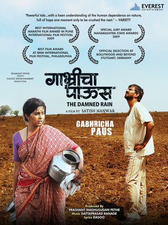 The Damned Rain Poster