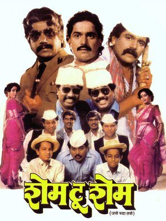 Shame to Shame Poster