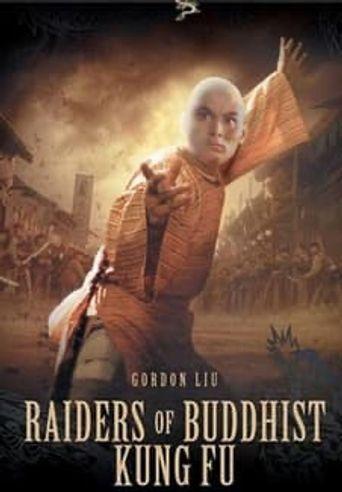 Raiders of Buddhist Kung Fu Poster