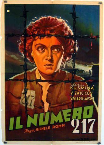 Girl No. 217 Poster