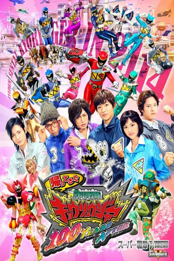 Zyuden Sentai Kyoryuger: 100 YEARS AFTER Poster