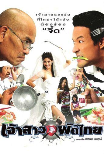 Pad Thai Bride Poster