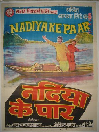 Nadiya Ke Paar Poster