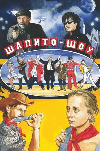 Chapiteau-Show Poster