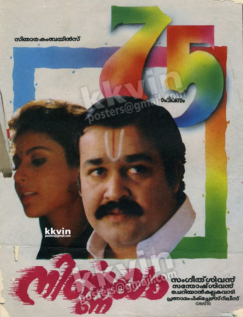 Nirnayam Poster