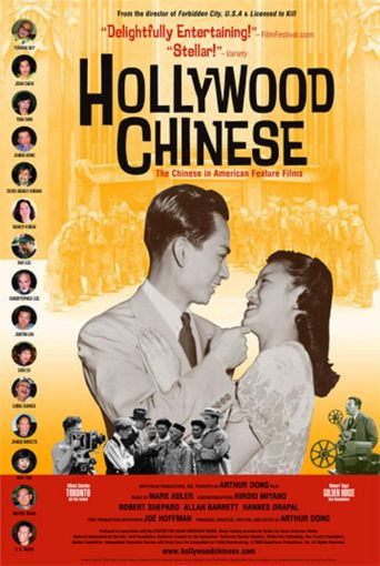 Hollywood Chinese Poster