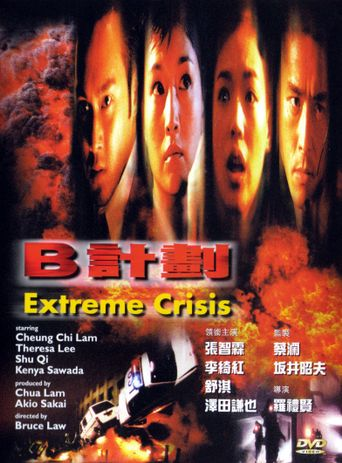 Extreme Crisis Poster