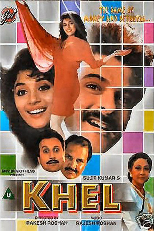 Khel Poster