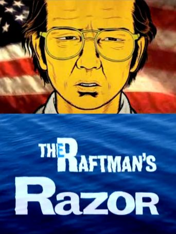 The Raftman's Razor Poster