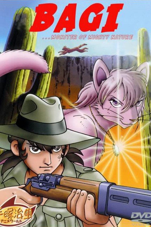 Daishizen no Majū: Bagi Poster