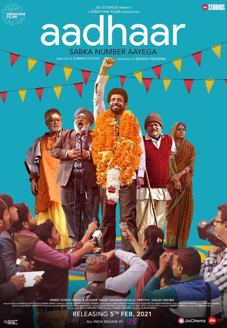 Aadhaar Poster