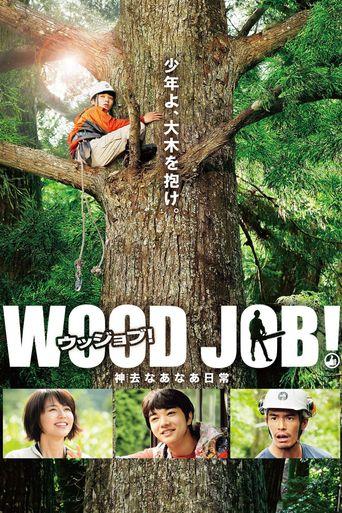 Wood Job! Poster