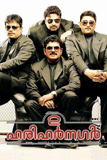 2 Harihar Nagar Poster