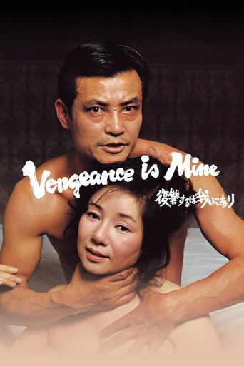 Watch Vengeance Is Mine