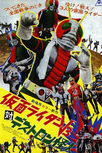 Kamen Rider V3 vs. Destron Mutants Poster
