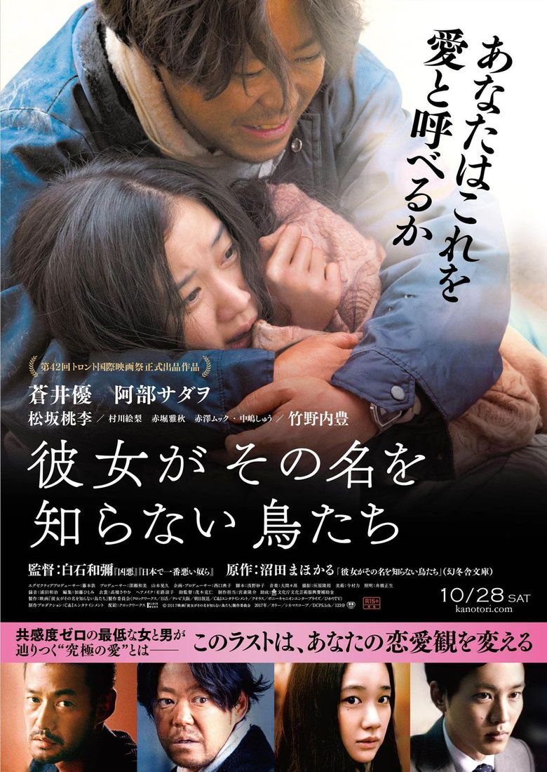 Birds Without Names Poster