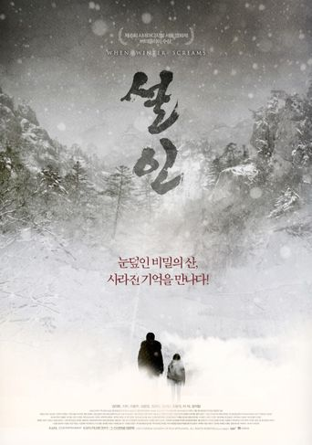 When Winter Screams Poster