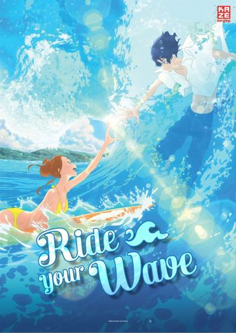 Ride Your Wave Poster