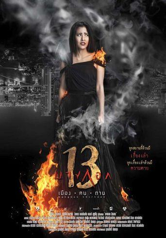 Bangkok 13 Muang Kon Tai Poster