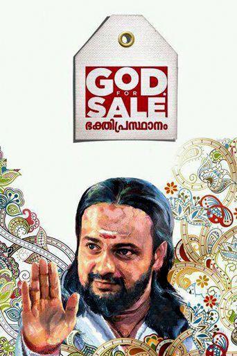God For Sale Poster