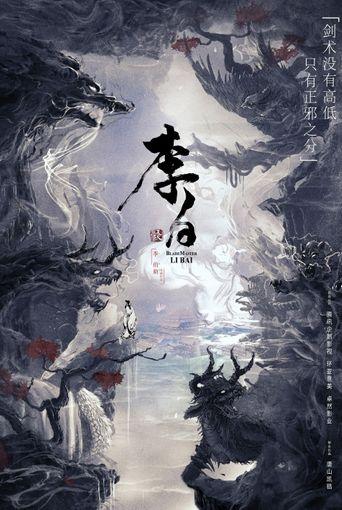 Hellfire Li Bai Poster