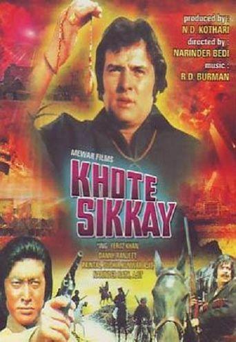 Khote Sikkay Poster